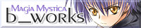 b_works公式サイト